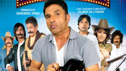 Mere Dost Picture Abhi Baki Hai (2012)