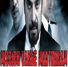 Mission Vandae Maatharam (2014)