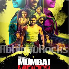 Mumbai Mirror (2013)