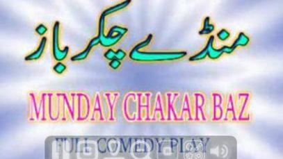 Munday Chakkar Baz