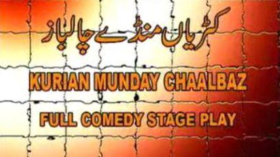 Mundey Kuryan Chaal Baz