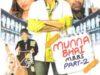 Munna Bhai MBBS Part 2