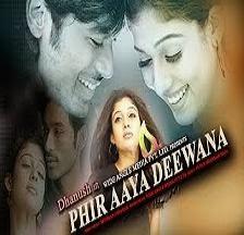 Phir Aaiya Deewana (2013)