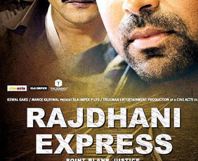 Rajdhani Express (2014)