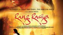 Range Rasia (2014)