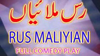 Ras Malaiyan-StageShow