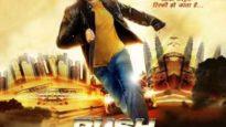 Rush (2012)