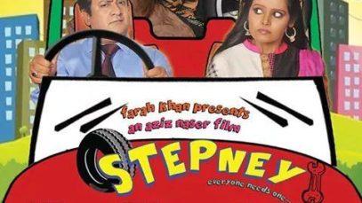 STEPNEY (2014)