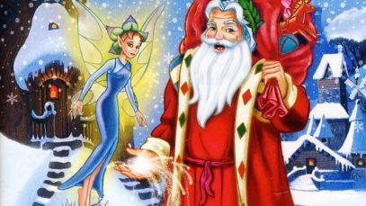 Santa Who (2000)
