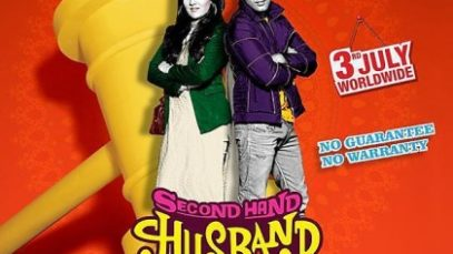 Second Hand Husband (2015)