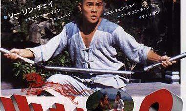 Shaolin Temple 2 Kids from Shaolin (1984)