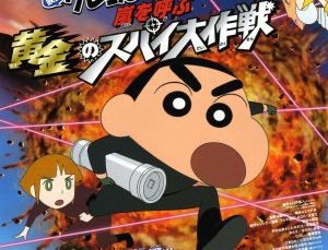 Shinchan The Storm Called Operation Golden Spy (2011)