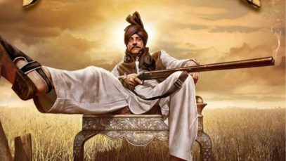 Son of Sardaar (2012)