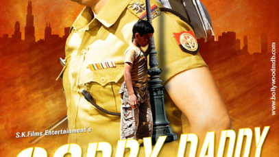 Sorry Daddy (2015)