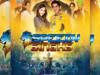 Speedy Singh (2011)