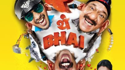Teen They Bhai (2011)