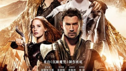 The Huntsman Winters War (2016)