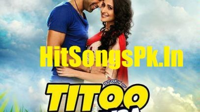 Titoo MBA (2014)