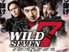 Wild 7 (2011)