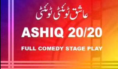 aashiq 20-20