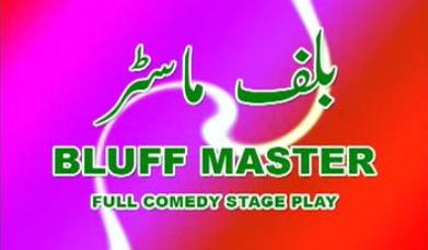 buff master