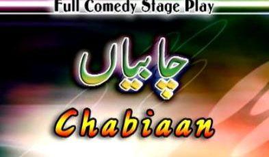 chabiyan