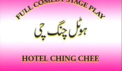 hotel ching chee