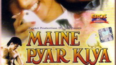 Maine Pyar Kiya