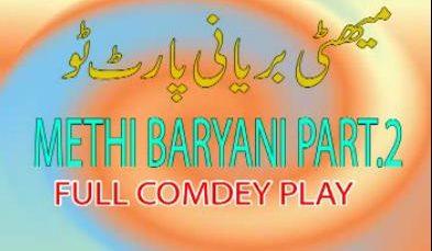 mitthi baryani