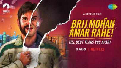 Brij Mohan Amar Rahe (2018)