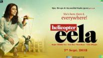 Helicopter Eela (2018)