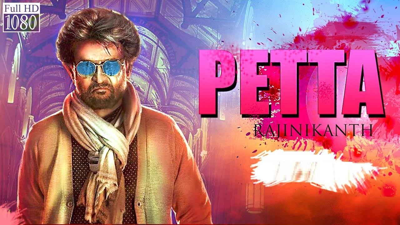 petta 2019 watch hd streaming film geo urdu movies hd streaming film geo urdu movies