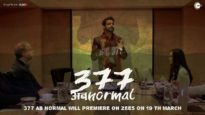 377 Ab Normal (2019)