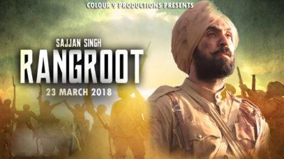 Sajjan Singh Rangroot (2019)