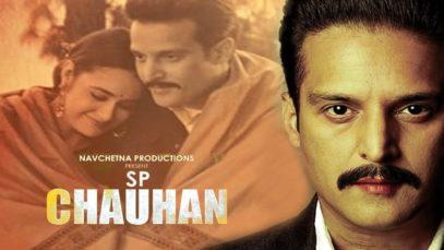 SP Chauhan A Struggling Man (2019)