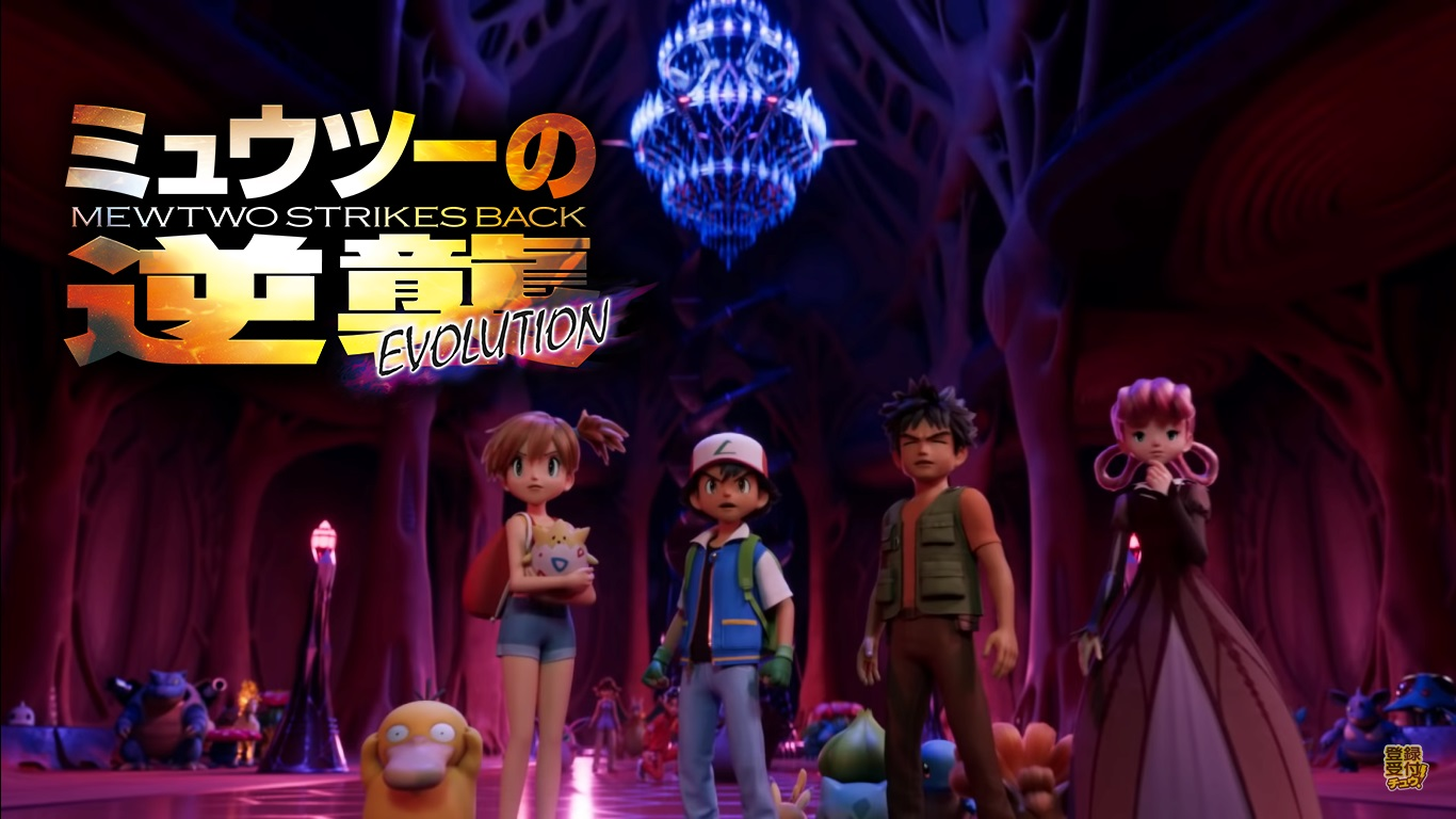 Pokemon Mewtwo Strikes Back Evolution 2019 Watch Hd Streaming