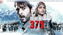 Mudda 370 JandK (2019)