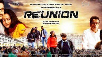 Reunion (2019)