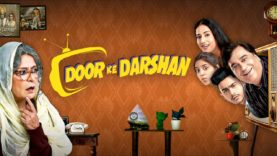 Door Ke Darshan (2020)