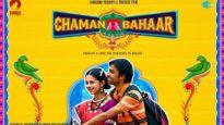 Chaman Bahaar (2020)