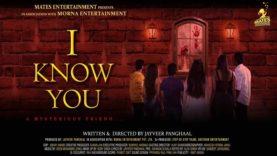 I Know You (2020)